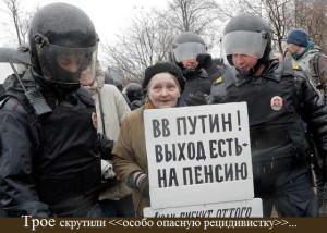 2017_04_29_Москва_1