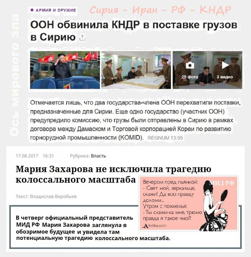 atkritka_1348310977_86_2
