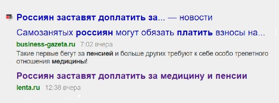 пенсия_новость_медицина