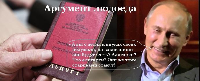 Путин смеется_2