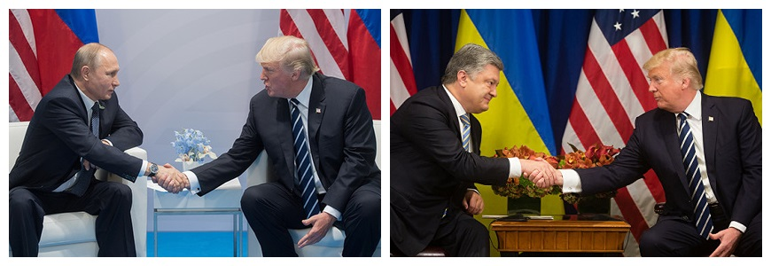 Путин_Трамп_Порошенко