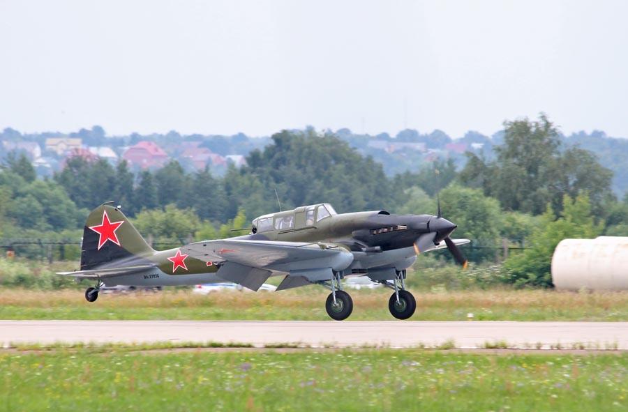 IL-2_landing