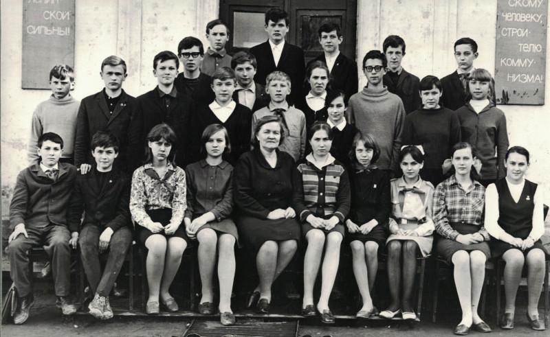 1969_школа15012018