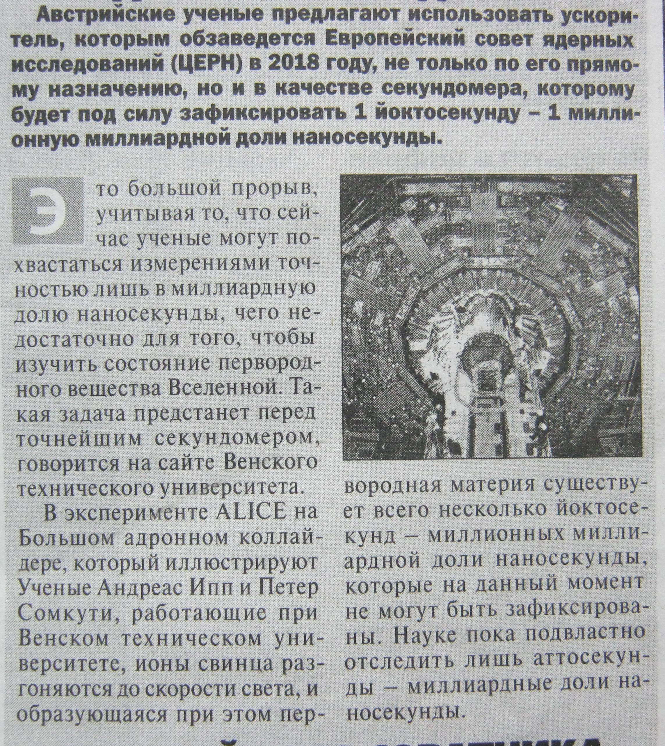 ГуманитарнаяАрхеология 2642