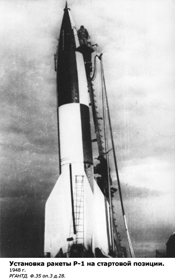 R-1_missile