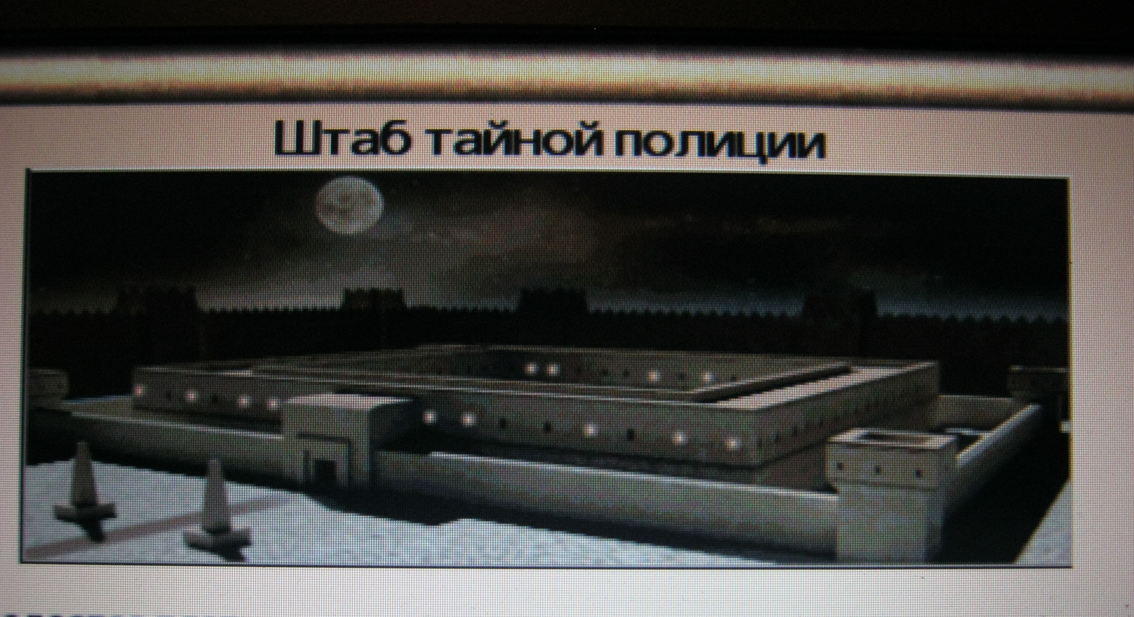 2012 033