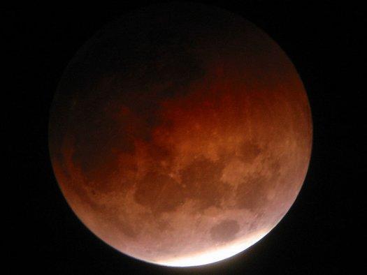 Марс2.24