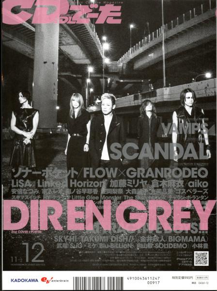 CD DL DATA DEC 2014 (1)