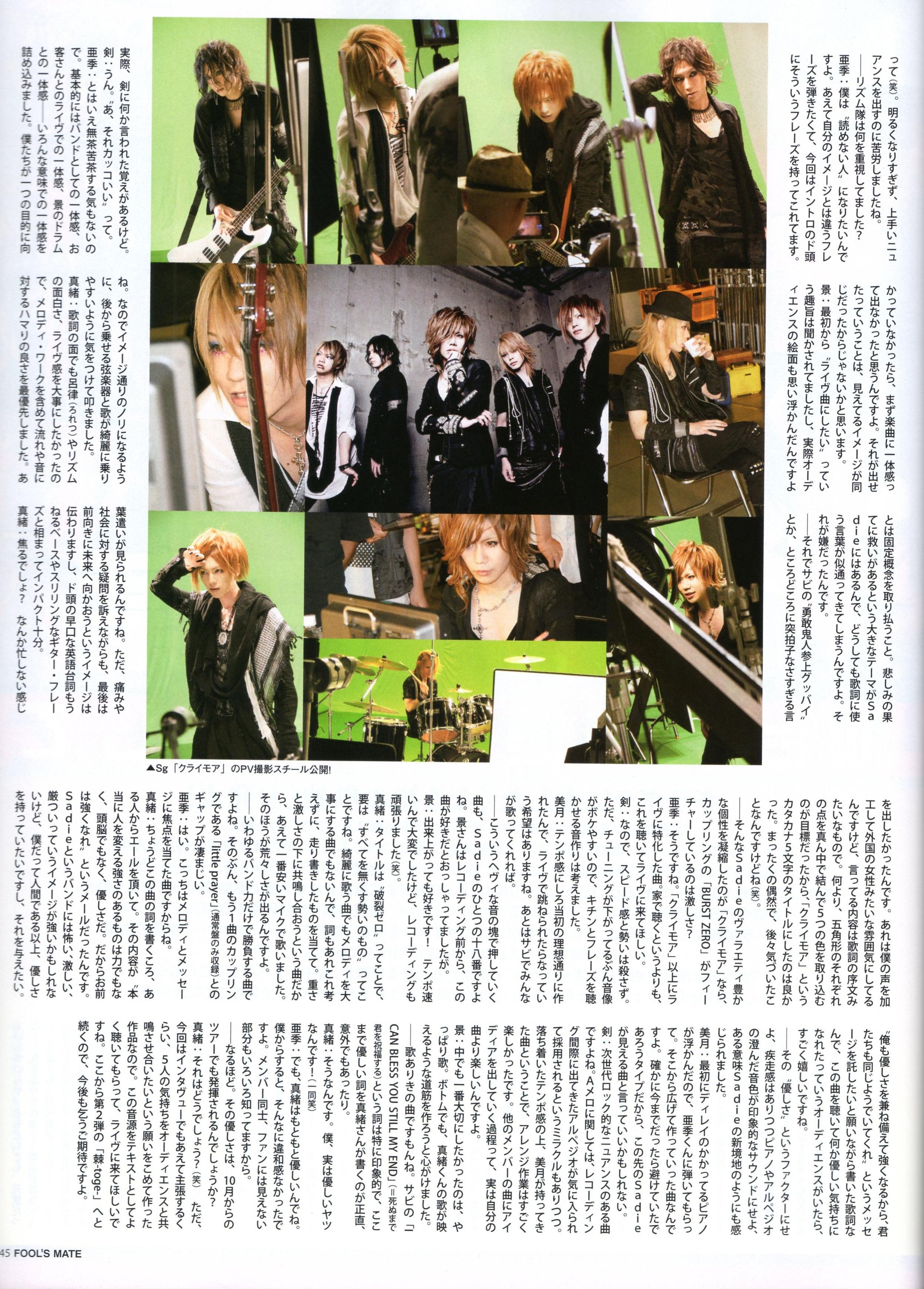 http://pics.livejournal.com/dirudai915/pic/000116kk