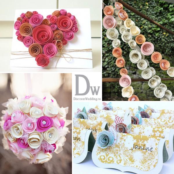 Украшение свадьбы цветы из бумаги своими руками