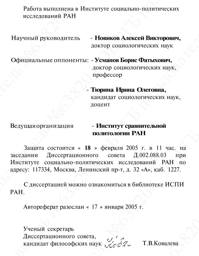 Антуфьев-информационная карта