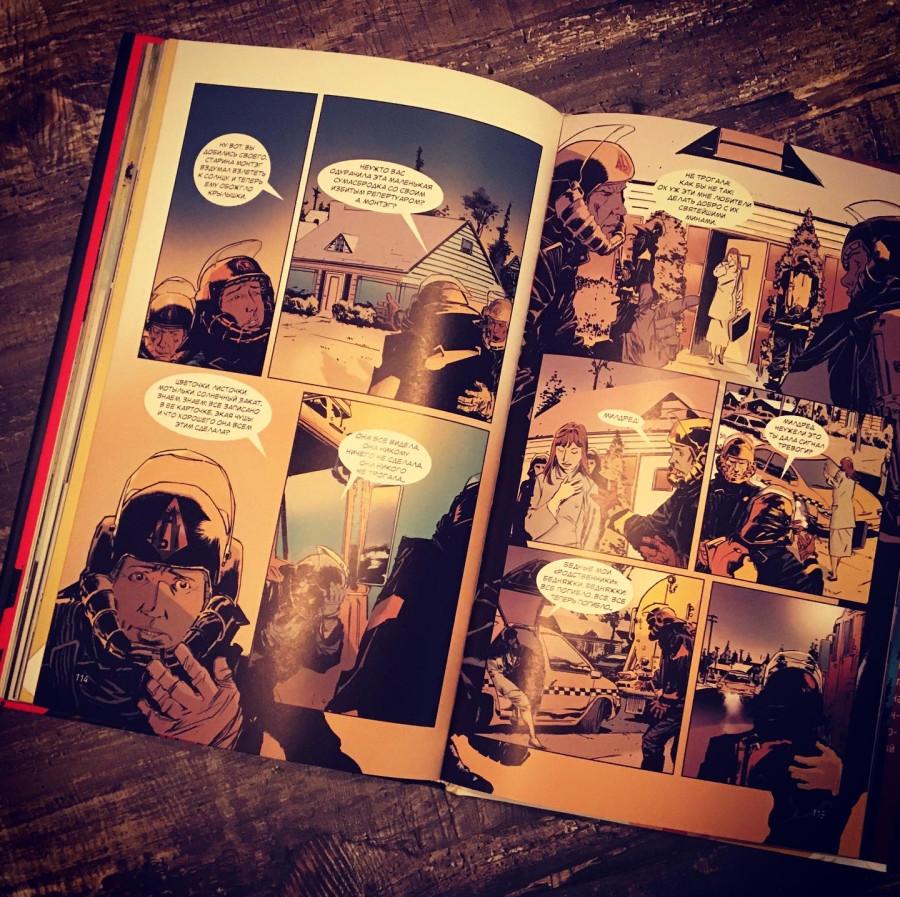 Рэй Бредбери, «451 градус по Фаренгейту». Комикс Тима Гамильтона