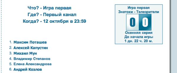 Снимок экрана 2013-10-11 в 1.38.20