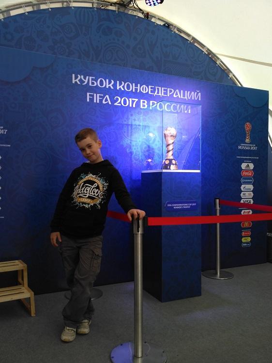 KKPark_kubok_Oleg.jpg