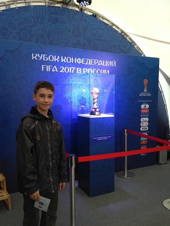 KKPark_kubok_Valya.jpg