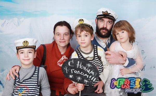 family_i-free_magic