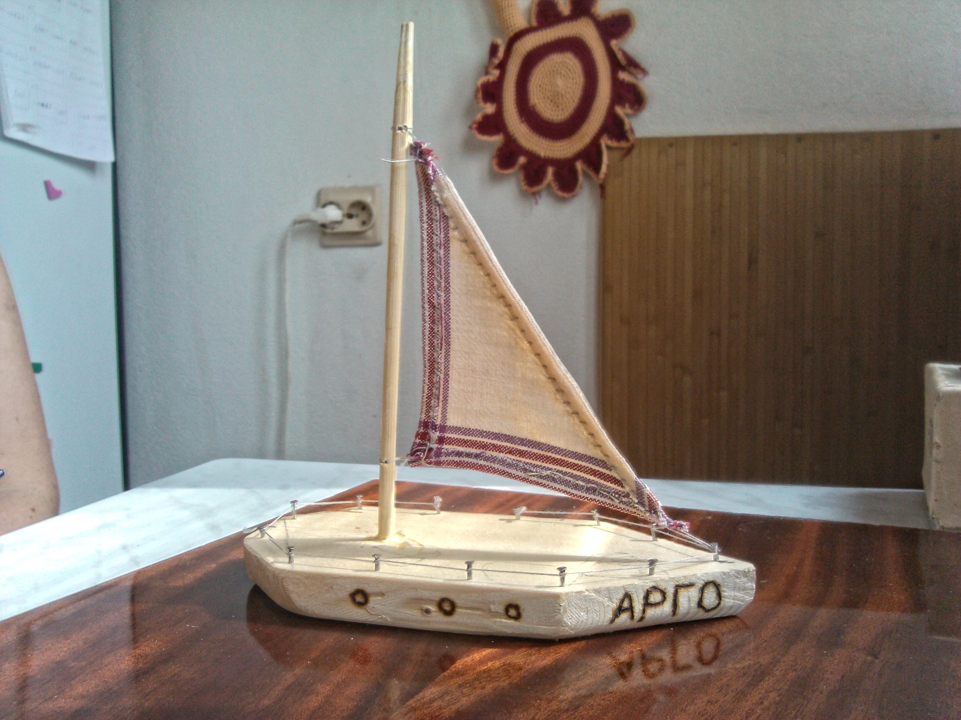 «Арго»