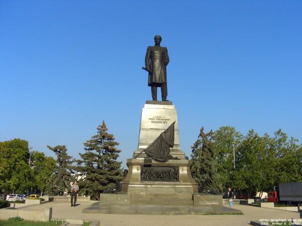 Nakhimov