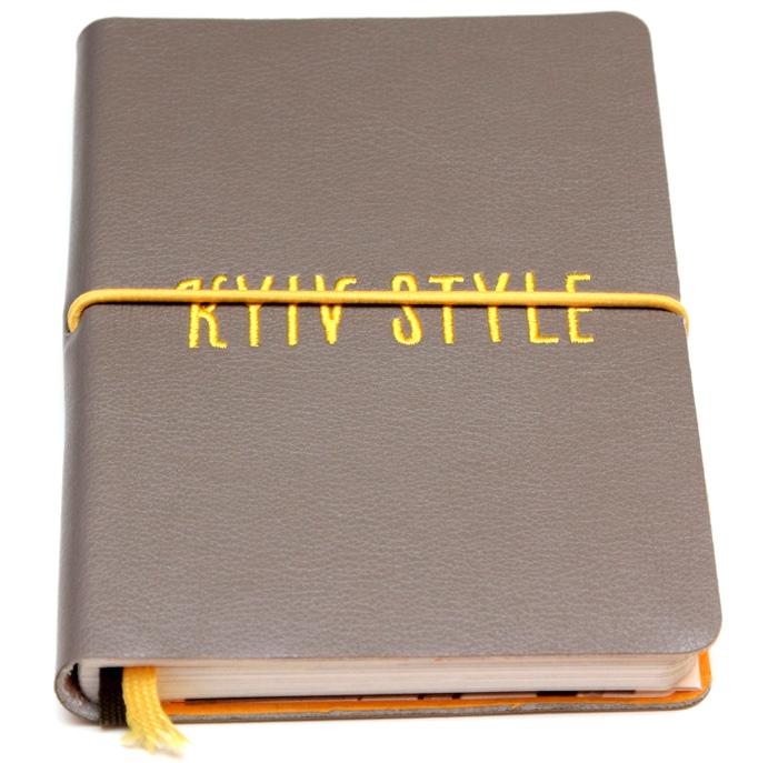 kyivstyle-2013-1