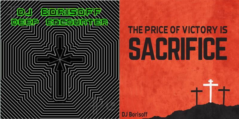 Два моих предыдущих альбома
