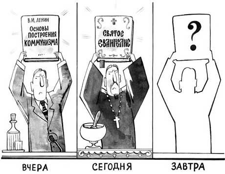 Ніхто не зупинить український народ і, ні в кого ми не будемо питати дозволу, - Порошенко про автокефалію - Цензор.НЕТ 4450