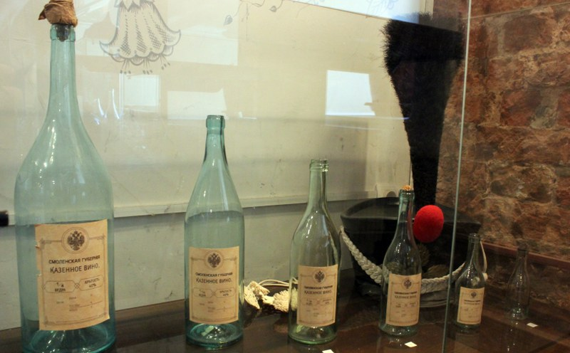 Домашнее Вина Купить Бутылки Киев
