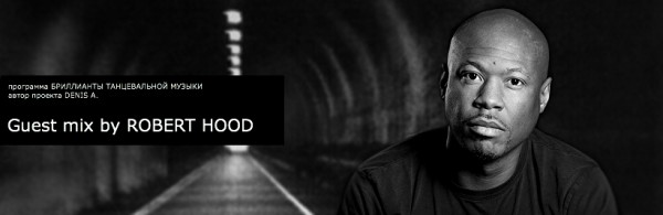 Robert Hood
