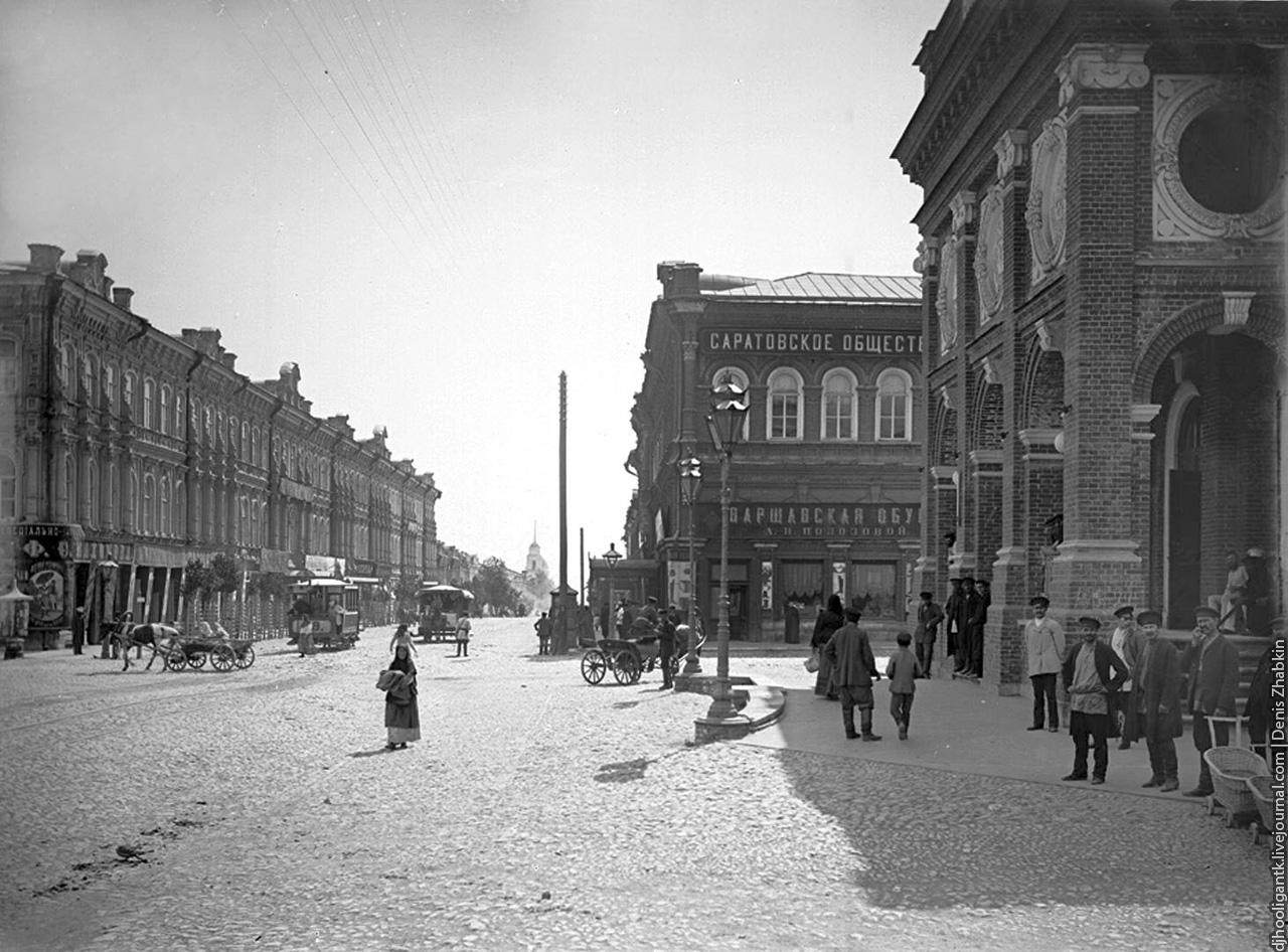 1894-конка на московской.jpg