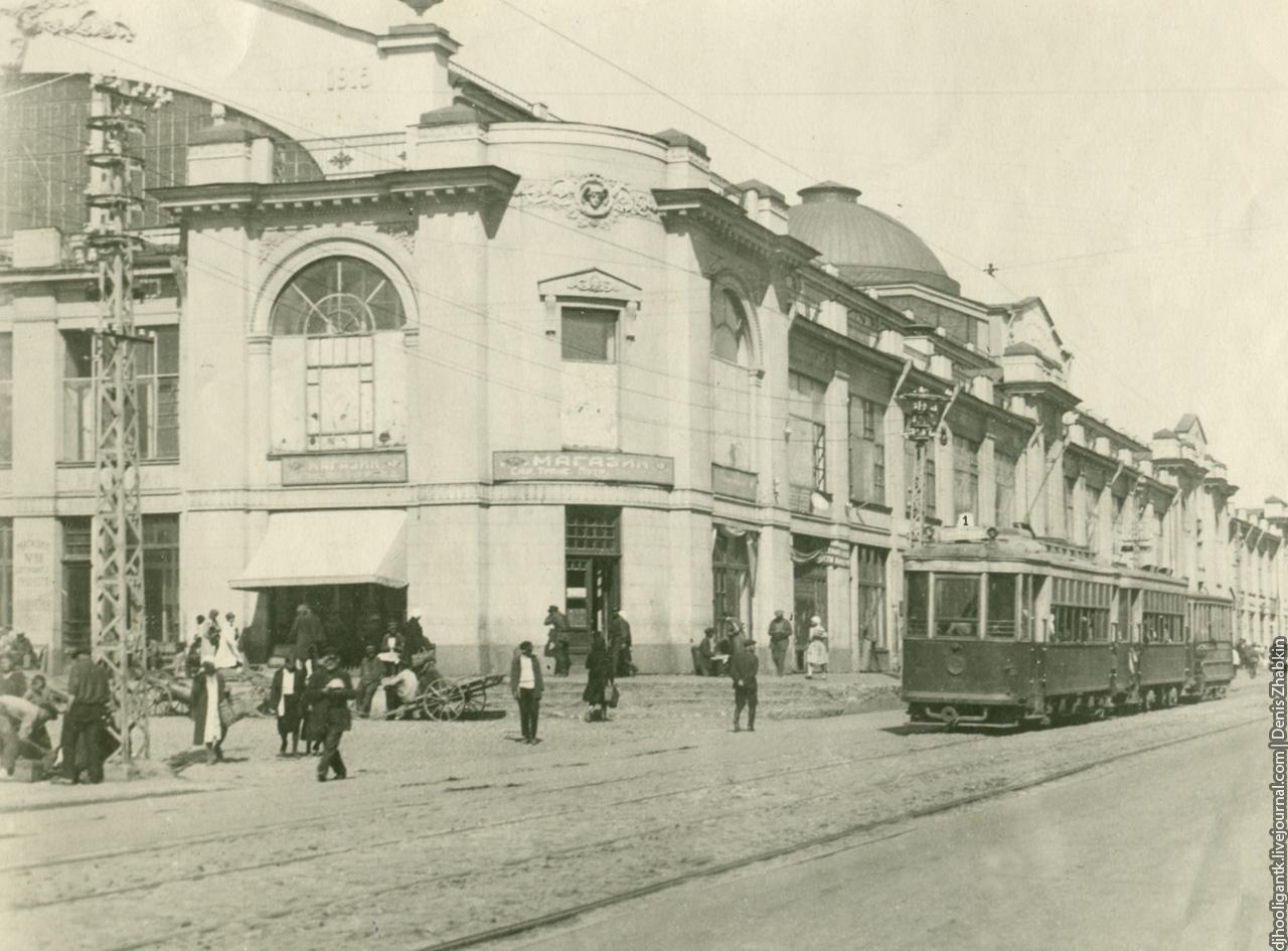 1920е-трамвай у крытого рынка .jpg