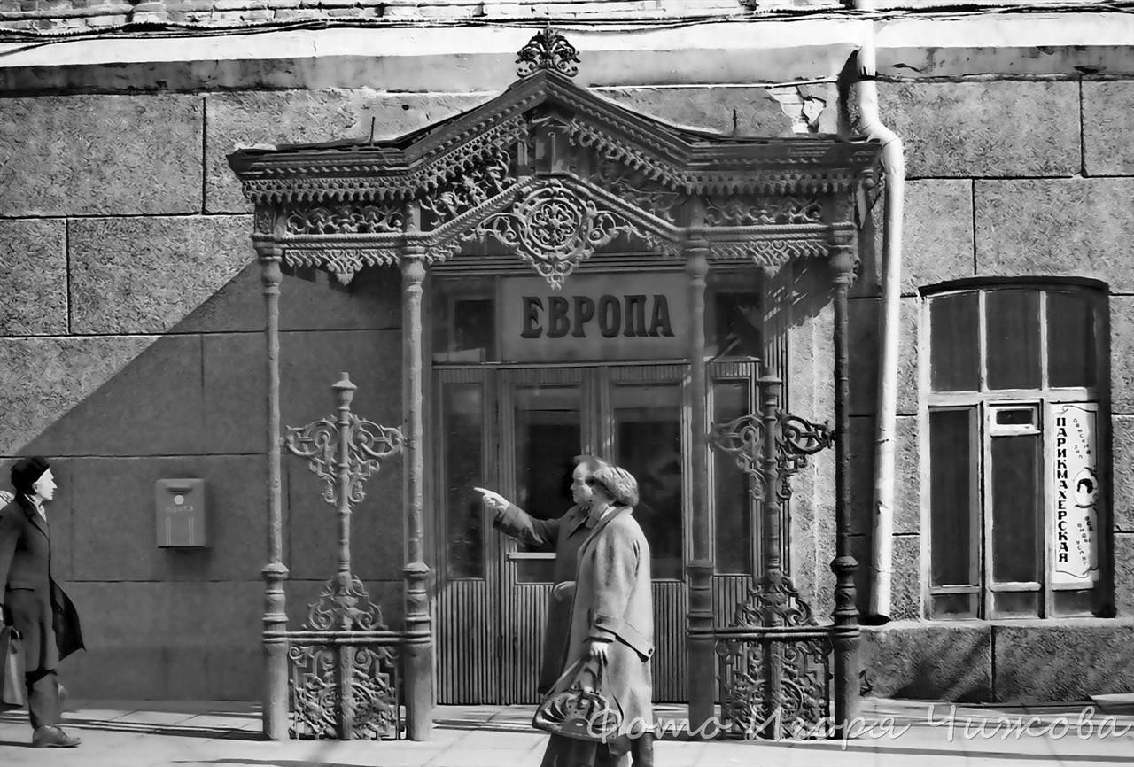 1993-04-04 европа горького.jpg
