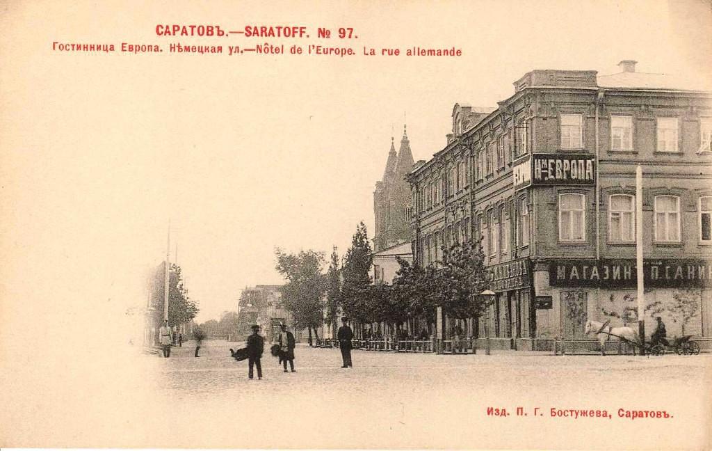 гостиница Европа до революции
