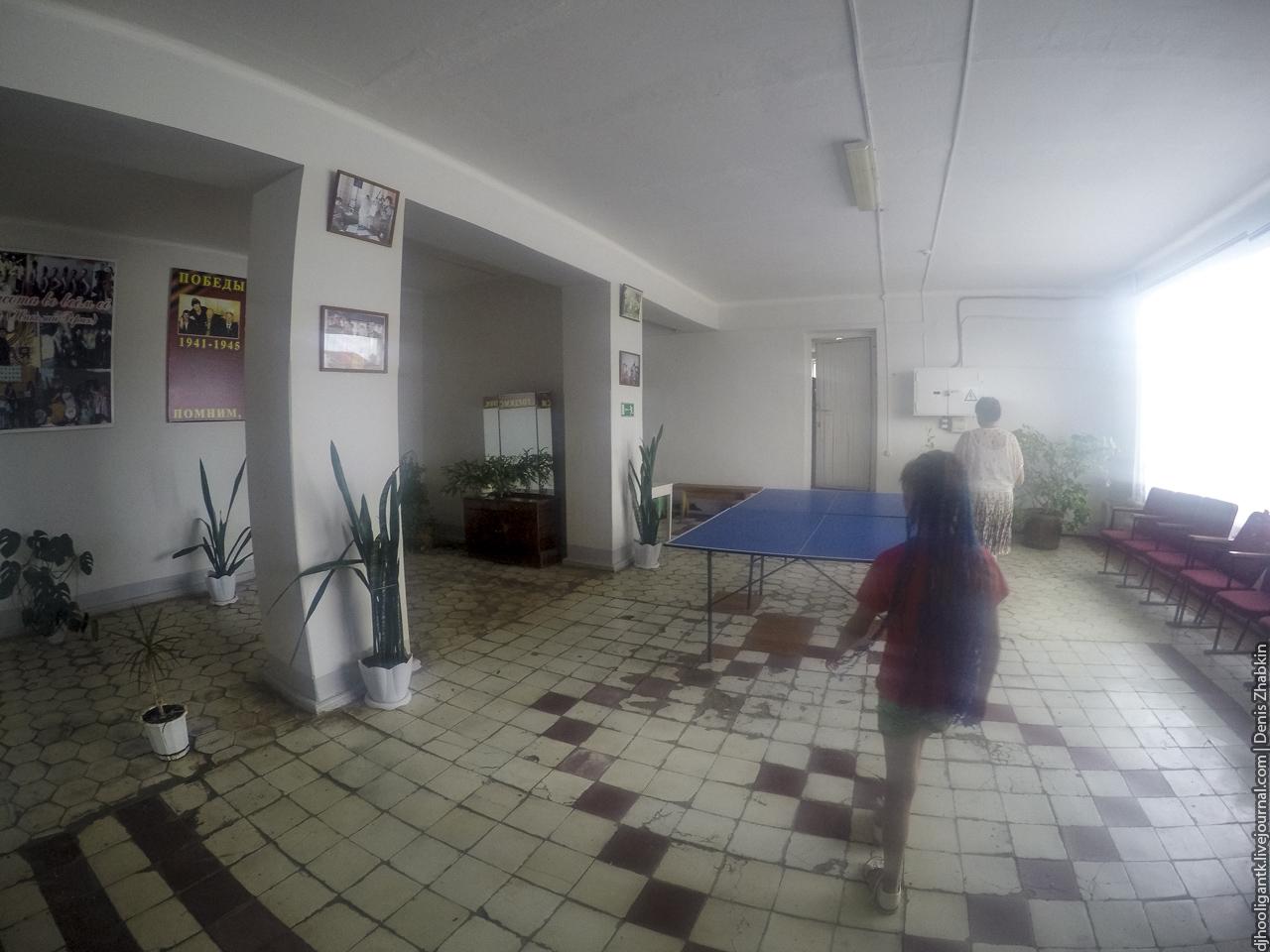 GOPR0461_1.jpg