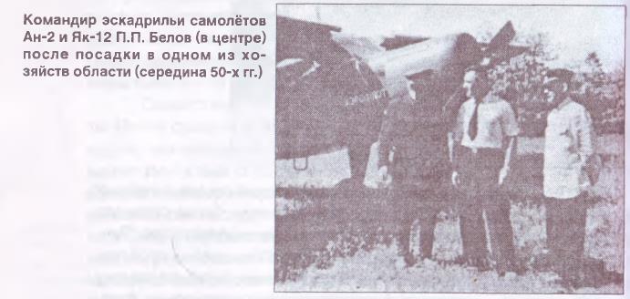 1950е.jpg