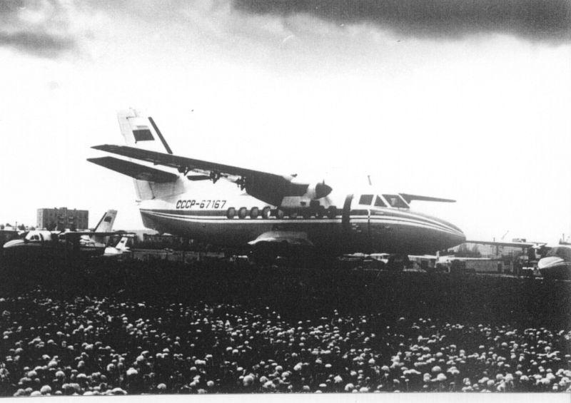 1980е-саратов л-410  .jpg