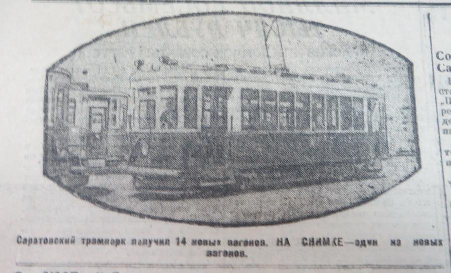 1932-08-08 новые трамвайные вагоны.jpg
