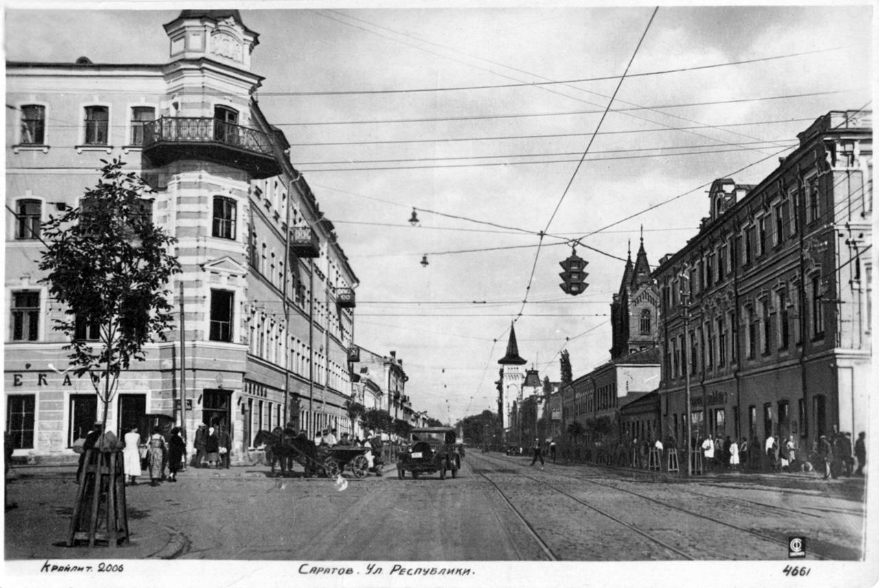 1933 год - вместо дома 15 одноэтажное строение