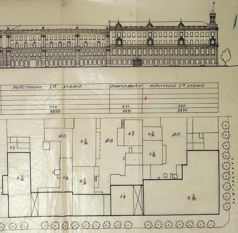 проект реконструкции 1952 года