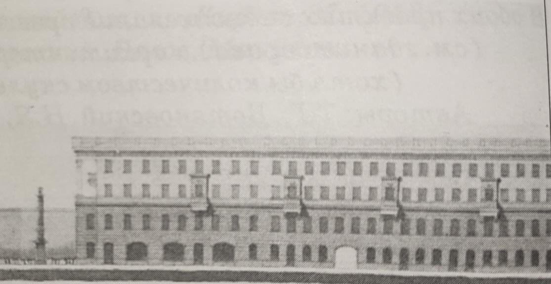 проект реконструкции 1954 года