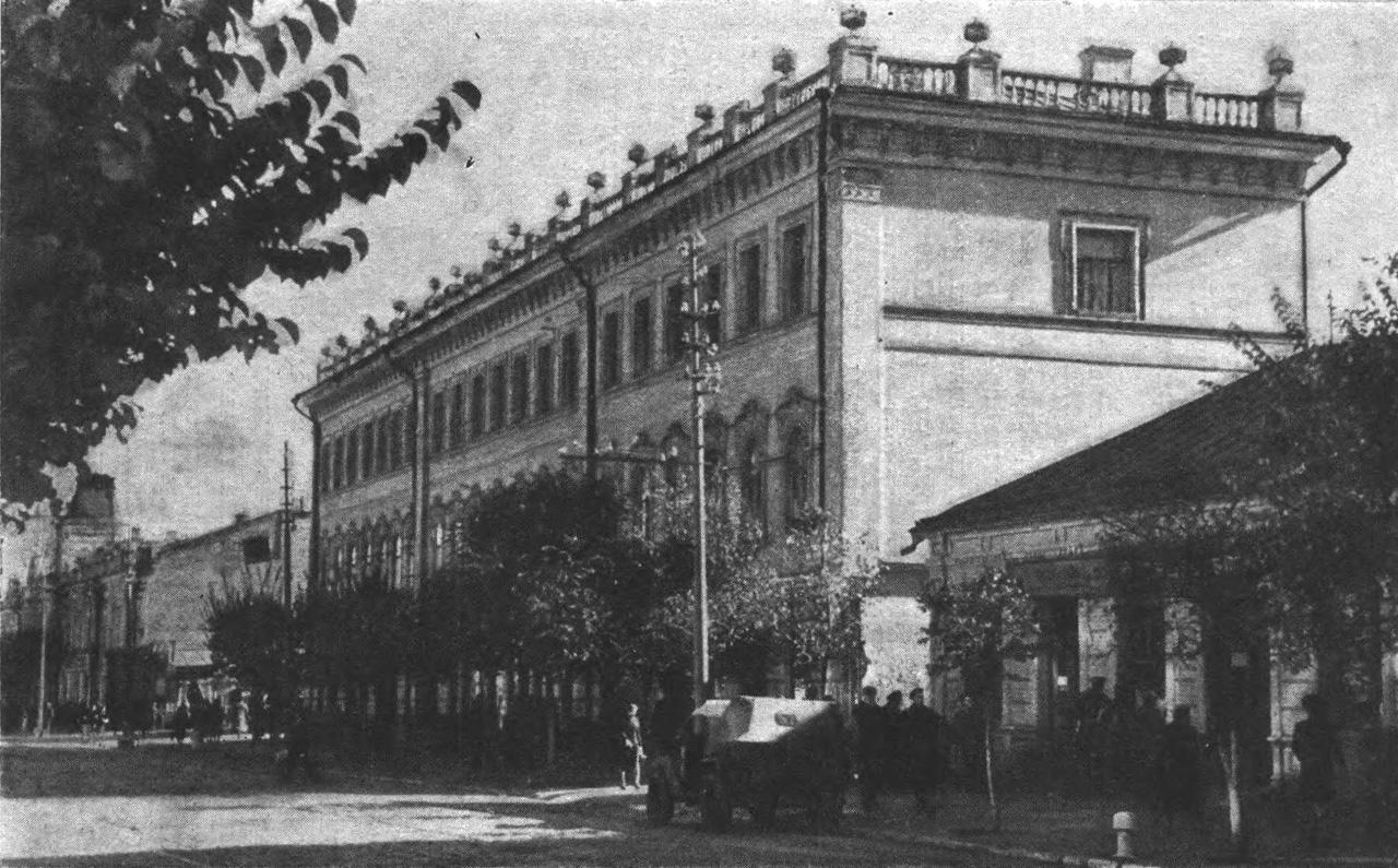 конец 1940-х - вместо дома 15 одноэтажное строение