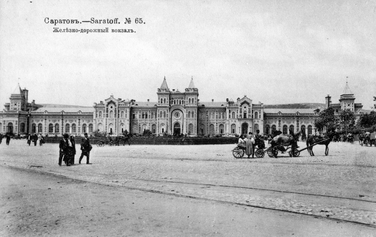 1905-жд вокзал.jpg