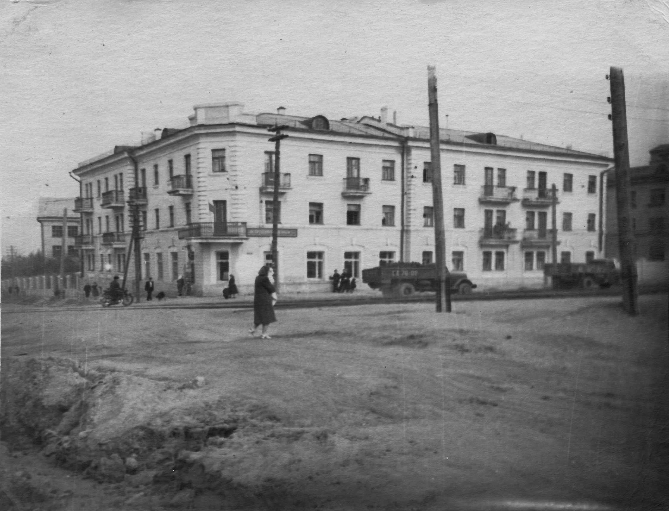 1950-е-новоузенская-бсадовая.jpg