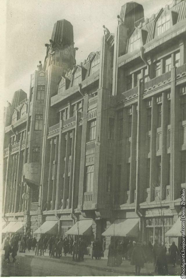 astoria1935.jpg