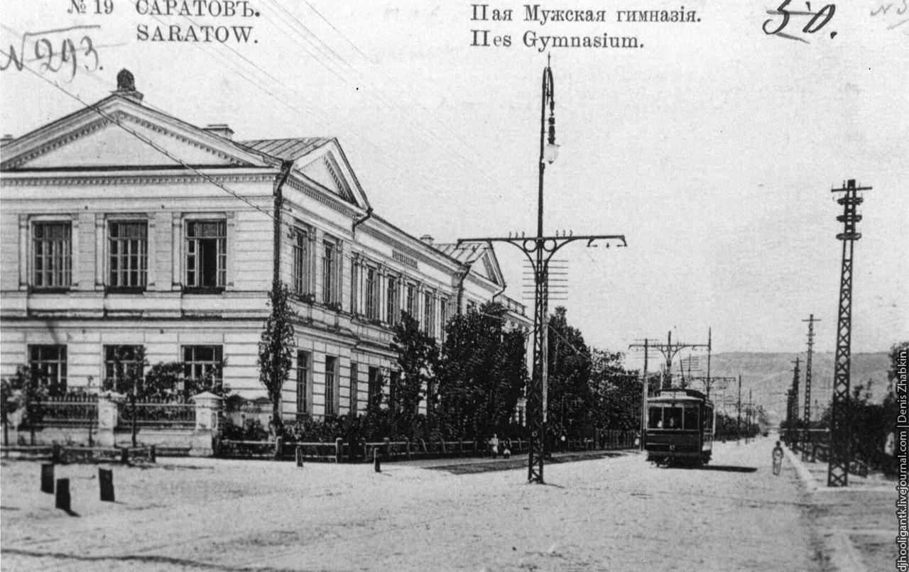 2 мужская гимназия московская-пугачевская.jpg