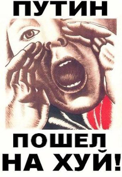 Хрен – русская приправа