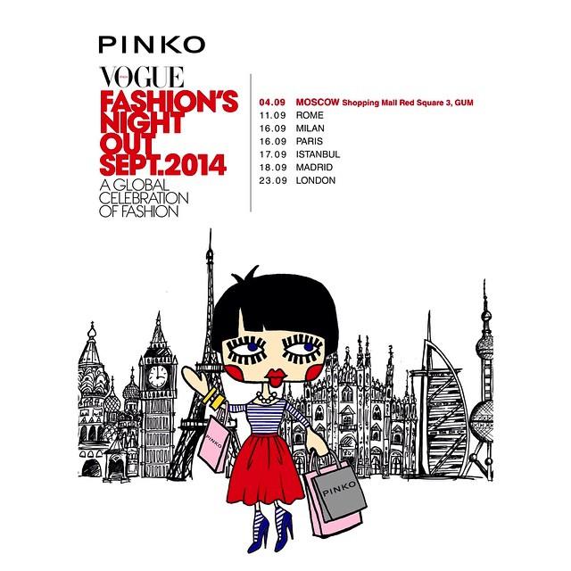 dj mazai @ pinko, vogue fashion nights out
