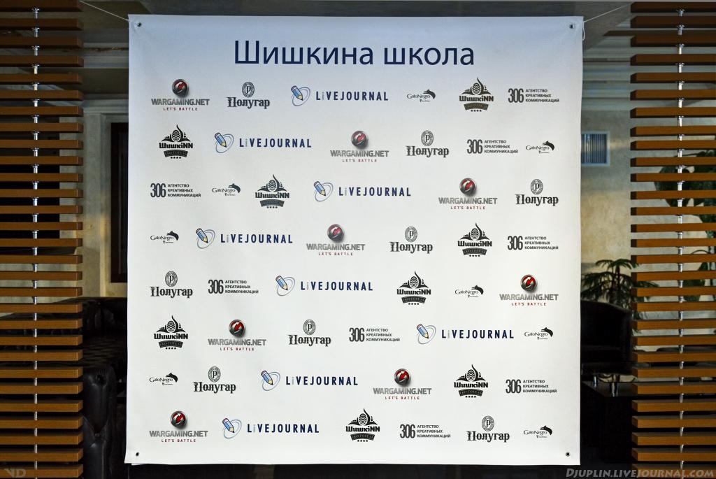 Эко-отель ШишкiNN