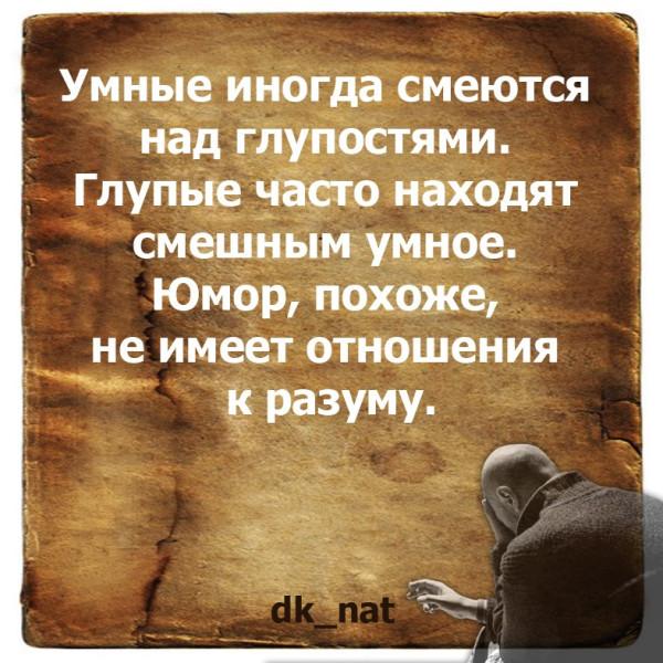 mSmod_SdTMM
