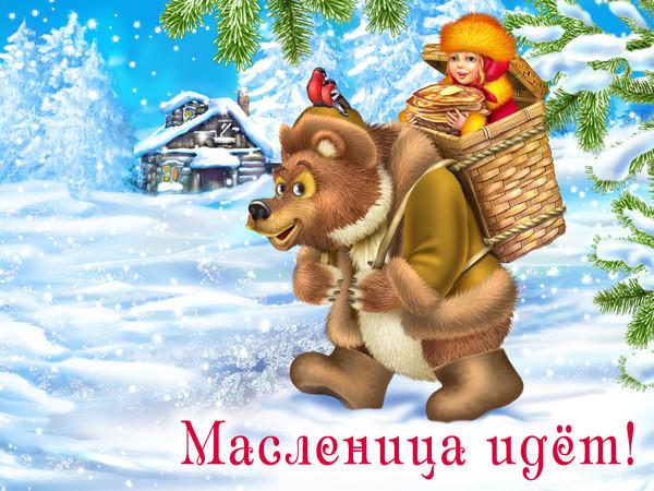 71329306_1_maslenica_idet