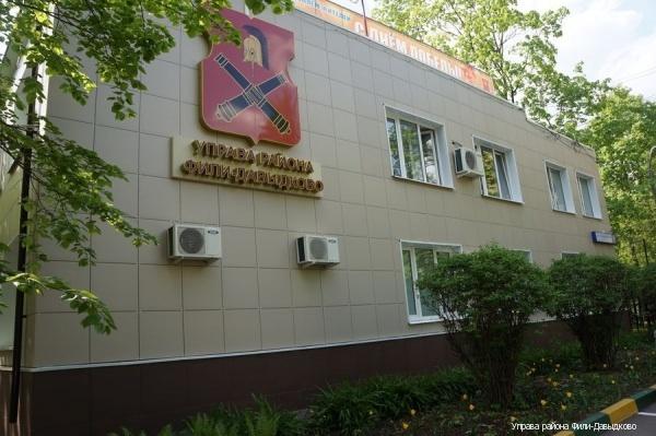 сайт органов опеки по району филевский парк интересных рецептов первых