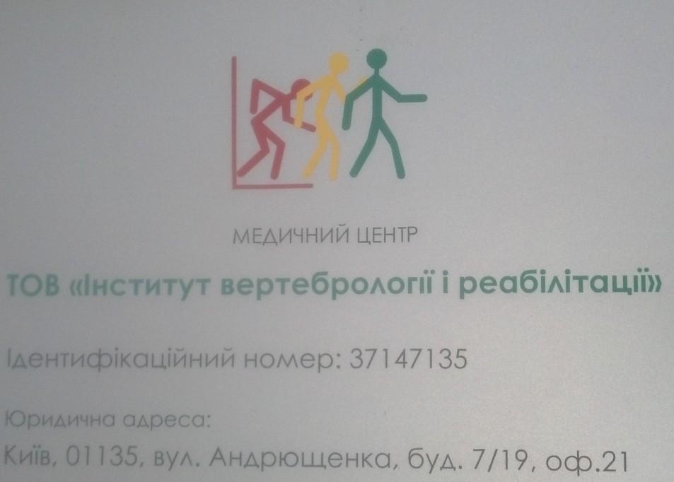 2014-02-17_13-46-17